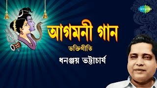 Top 8 Bengali Devotional Songs   Agamoni Gaan   Dhananjay Bhattacharya
