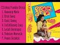 Cilokaq Sasak Jaman Laeq Tahun 80-90an Full Album