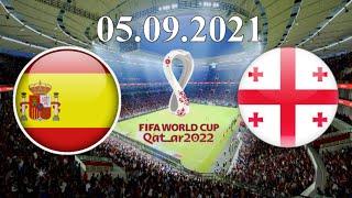 ИСПАНИЯ ГРУЗИЯ ОБЗОР МАТЧА 05 09 2021 ФУТБОЛ ВИДЕО ГОЛЫ ТРАНСЛЯЦИЯ ЧМ 2022 МАТЧ прогноз FIFA 21