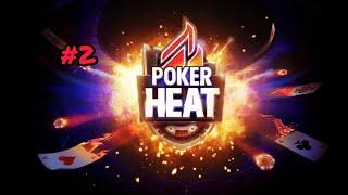 Poker Heat 2 screenshot 3