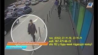 Майже півмільйона гривень вкрали із банкомату у холі одного із супермаркетів Тернополя