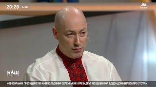 Гордон: Вакарчук отнимет голоса у Порошенко и это хорошо – Петру Алексеевичу нельзя оставлять шансов
