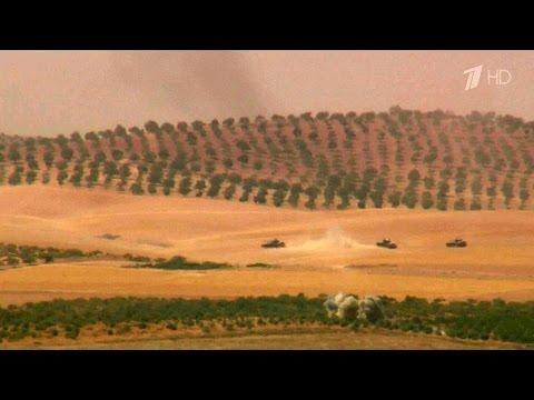 Подразделения турецкой армии