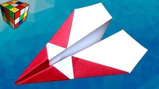 Как сделать САМОЛЕТ из бумаги. Оригами самолет. Поделки из бумаги