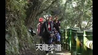 【台東旅遊】天龍溫泉飯店