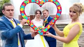 Свадьба 9 июня 2018 г Новый фото-клип счастья молодым