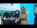 Melania, Ivanka Trump promote women's empowerment abroad