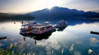 Sun Moon Lake - Taiwan (HD1080p)