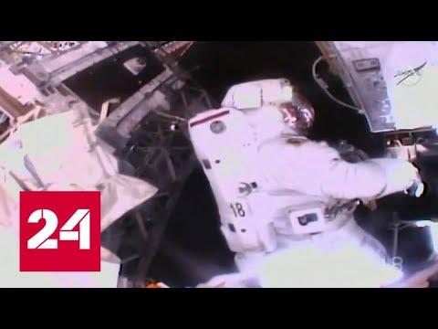 Итальянский астронавт промок в открытом космосе из-за американского скафандра - Россия 24
