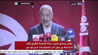 """الغنوشي: النهضة تدعم الحكومة التونسية في مواجهة """"الإرهاب"""""""