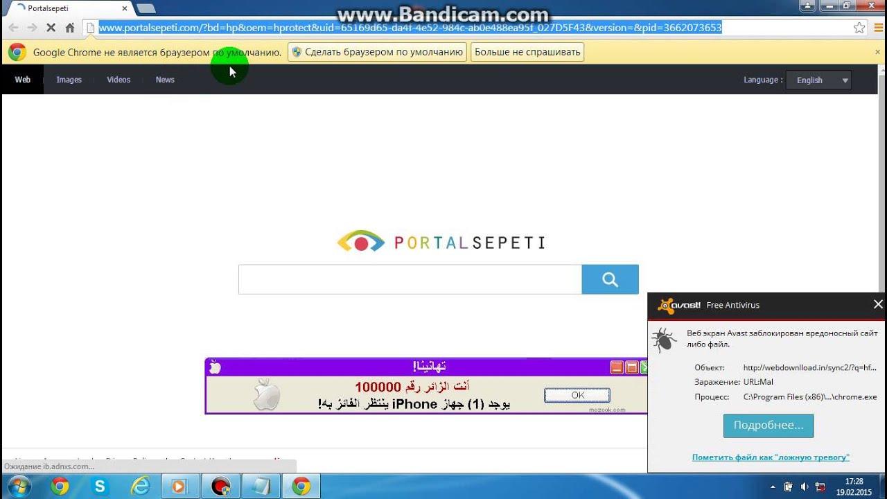 Boxcaaz Mp3 Turk Images Səkillər