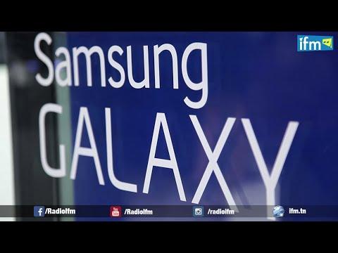 Samsung Galaxy Store en partenariat avec Ooredoo