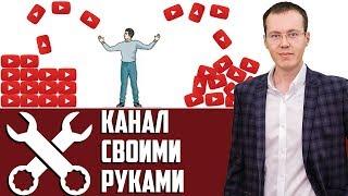 Итоги первого месяца. Аналитика видео. YouTube канал своими руками #8
