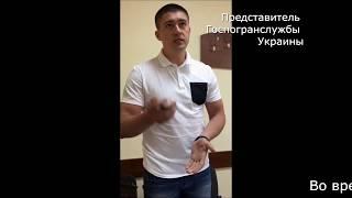 Мартиросян vs СБУ.  Административный суд г. Киева  26.07.2017
