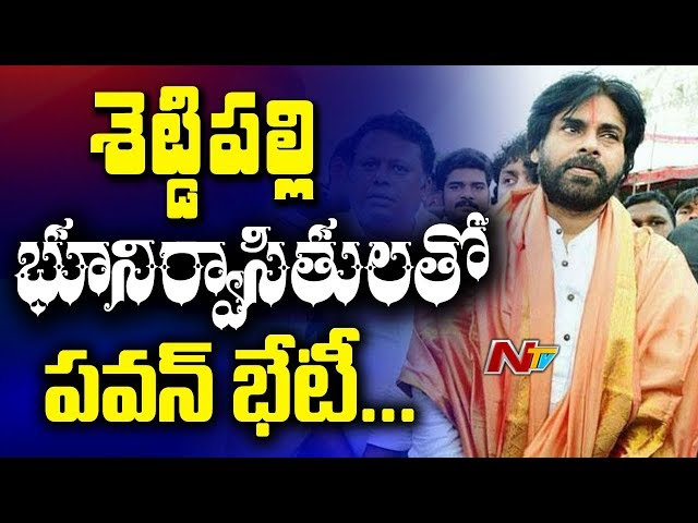Pawan Kalyan Warns AP Ministers And Govt Not To Move Capital