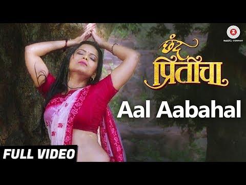 Aal Aabahal - Full Video   Chhand Priticha   Suvarna Kale & Harsh Kulkarni   Javed Ali & Ketki M