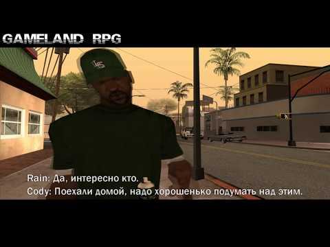 "RolePlay-Movie ""Killing The Boss"" | Gameland-RPG"