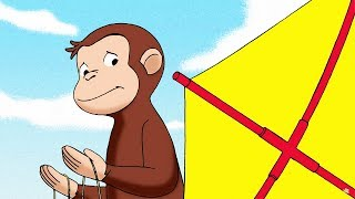 Georges le Petit Singe en Francais 🐵Le Cerf-Volant 🐵Saison 1 Épisode Complet 🐵Dessin Animé