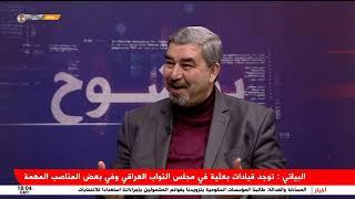 الصدريون والبعث .. بطة التهديد تنتظر يوم الاقتراع المجيد