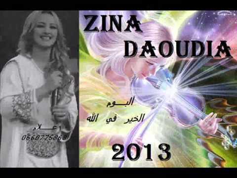 Zina Daoudia Saken Aicha Doovi