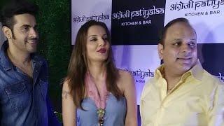 Big Boss Deep Shikha Agreji Patiyala Launch Party