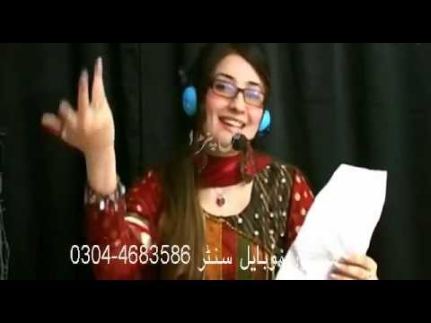 Wa Yara Pale Hal Me Oogora Gul Panra And Rahim shah PUBLIC DEMAND VOL 10