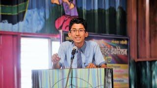 Teachers have No Rights to Punish Students | Fire Brand Speech | AtharavRaj Yadav