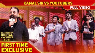 Kamal Sir Vs Youtubers | First Time Exclusive | Blacksheep Digital Awards 2021 | Blacksheep