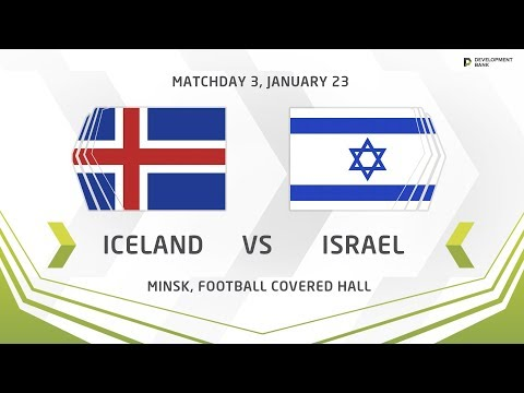 Development Cup - 2018. Iceland - Israel
