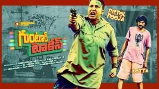 Guntur Talkies Pistol Pooja and Sotta motion poster idlebrain.com