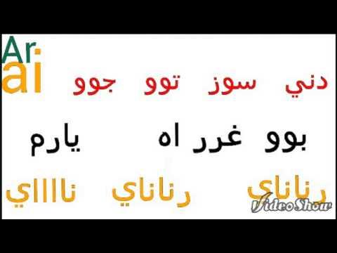 اغنيه تيري ميري مترجمه بالعربي