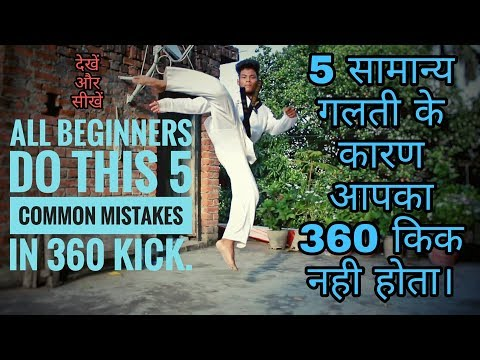All Beginners Do This 5 Common Mistakes In 360 Kick// Sahil Gurung
