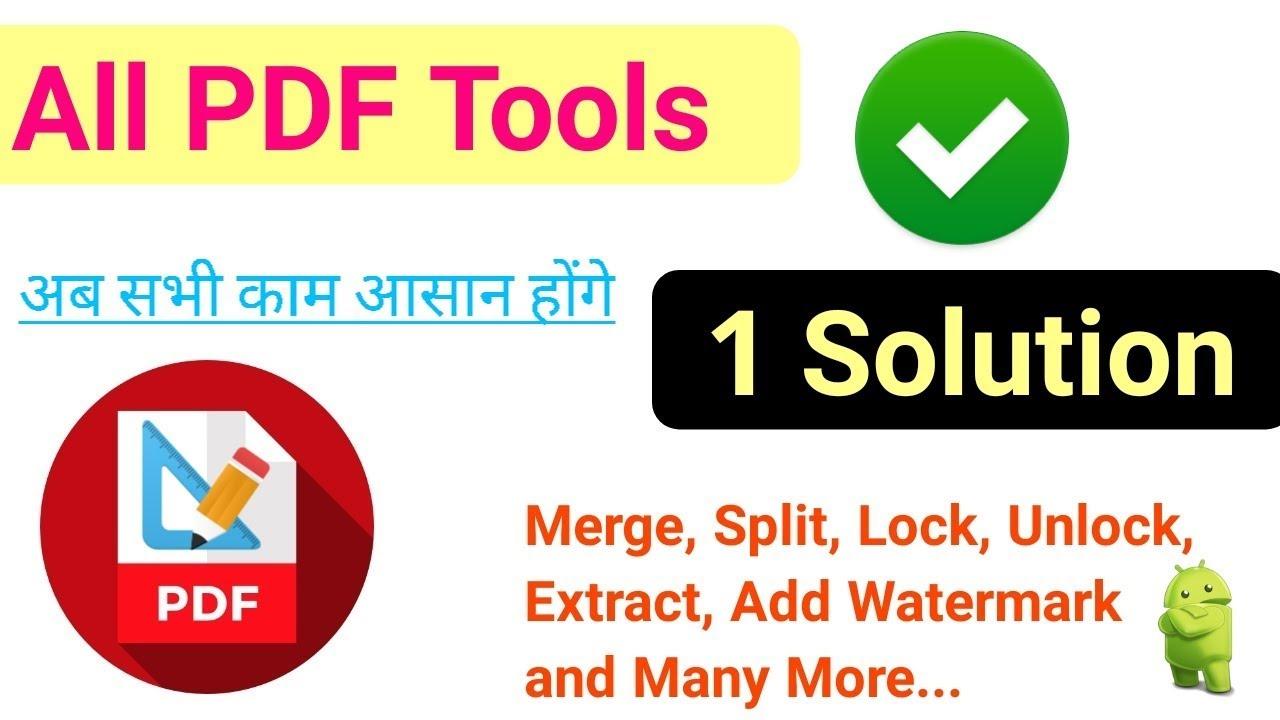 PDF Tools & Utilities: PDF Merge, PDF Split, Lock PDF & Unlock PDF, Extract  PDF Pages (Android)