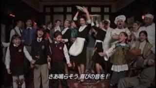 日本ハム シャウエッセン TVCM SHAU ESSEN ミュージカル NIPPON HAM.