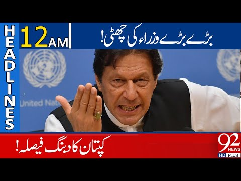 News Headlines | 12:00 AM | 02 June 2020 | 92NewsHD
