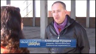 Инвестиции в торговую недвижимость. Продажа ТЦ в Новосибирске(, 2013-10-21T00:52:18.000Z)