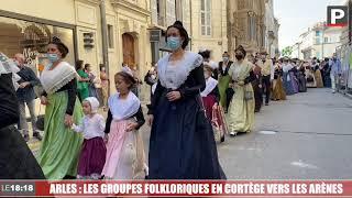 Arles : les groupes folkloriques en cortège vers les arènes