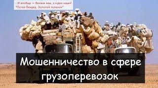 видео Видеонаблюдения на транспорте в компании «Спутник Авто»