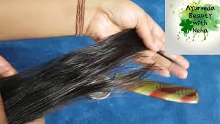 रूखे उलझे बालो से छुटकारा पाने का नुस्खा / How to get rid of frizzy & dry hair