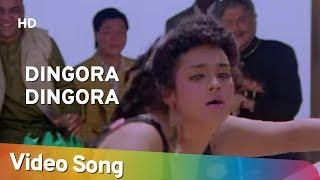 Dingora Dingora (HD) | Aadmi (1993) | Disco Shanti | Paresh Rawal | Popular Bollywood Item Song Thumb
