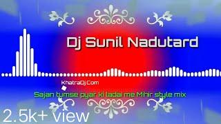 Sajan tumse pyar ki ladai me dj mihir style mix l Dj Sunil Nadutard l Gourav l