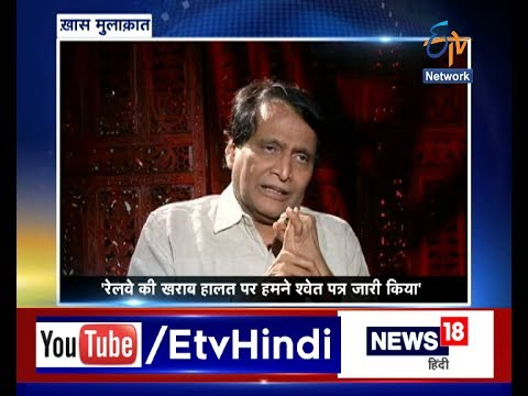 Khas Mulakat- Suresh Prabhu - Railway Minister of India On 11th June 2017