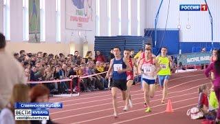 В Славянске-на-Кубани прошли состязания по легкой атлетике на Кубок губернатора Краснодарского края