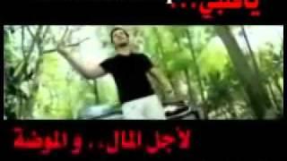 Hosam Jnid Same7tek by www dilovan88 de to thumbnail