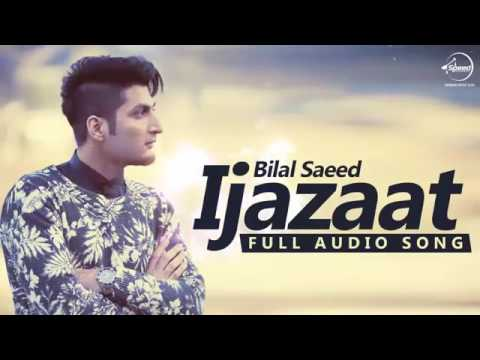 New sg and Pakistani sgs 2017 Bilal saeed sg
