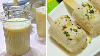 बिलकुल बाजार जैसी मटका मलाई कुल्फी बनाने के सारे राज़ जाने इस वीडियो में How to make Kulfi at home