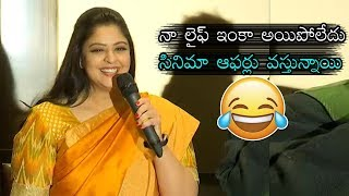Heroine Nagma's Full Comedy Punches At TSR National Film Awards Press Meet | TRS | Daily Culture