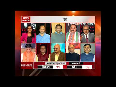 News Nation Ground Zero Poll Survey: BJP to form government in Gujarat yet again