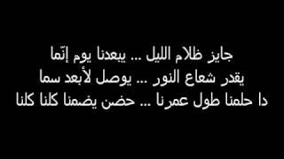 Arabic Dream │ الحلم العربي