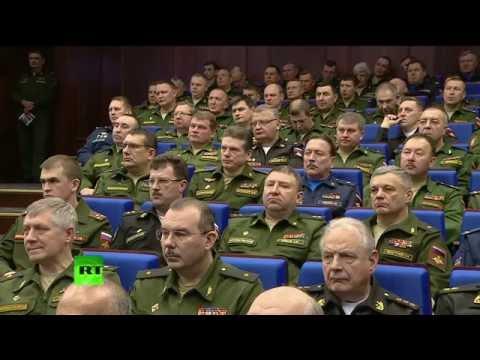 Заседание Министерства обороны